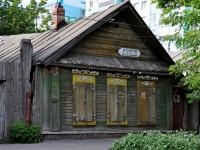 Самара, улица Ленинская, дом 286А. индивидуальный дом