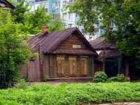 neighbour house: st. Leninskaya, house 286А. Private house