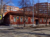 萨马拉市, Leninskaya st, 房屋 137. 公共机关