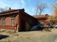 Samara, Leninskaya st, house137