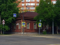 neighbour house: st. Leninskaya, house 137. public organization
