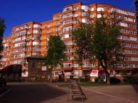 neighbour house: st. Leninskaya, house 141. Apartment house
