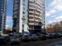 Samara, Leninskaya st, house 149. Apartment house
