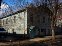 neighbour house: st. Leninskaya, house 156. housing service