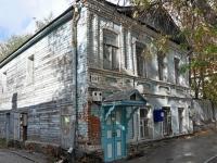 Samara, Leninskaya st, house 156. housing service