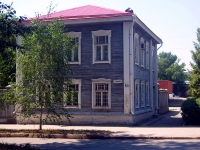 Samara, Leninskaya st, house 158. office building