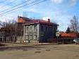 萨马拉市, Leninskaya st, 房屋158