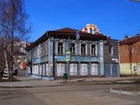 """Samara, theatre Театр кукол """"Лукоморье"""", Leninskaya st, house 160"""