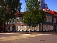 "neighbour house: st. Leninskaya, house 160. theatre Театр кукол ""Лукоморье"""