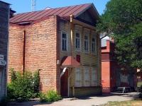 Samara, public organization Общественная организация ветеранов Афганистана, Leninskaya st, house 162