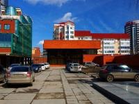 萨马拉市, 管理机关 Департамент исполнения областного бюджета и отчетности, Leninskaya st, 房屋 164 ЛИТ А