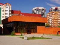 neighbour house: st. Leninskaya, house 164 ЛИТ А. governing bodies Департамент исполнения областного бюджета и отчетности