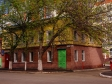 Самара, Ленинская ул, дом123
