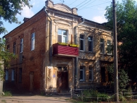 Samara, Leninskaya st, house 7. Apartment house
