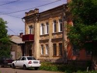 Samara, st Leninskaya, house 7. Apartment house