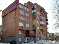 neighbour house: st. Leninskaya, house 18А. Apartment house