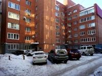 Самара, улица Ленинская, дом 18А. многоквартирный дом