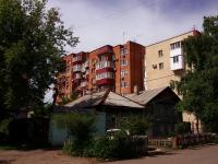 Samara, st Leninskaya, house 18А. Apartment house