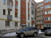 Samara, Leninskaya st, house 20. Apartment house