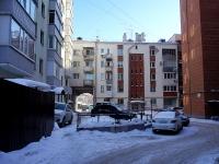 Samara, Leninskaya st, house 20. Apartment house