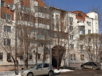 Samara, Leninskaya st, house 22. Apartment house