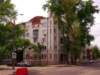 Samara, st Leninskaya, house 22. Apartment house