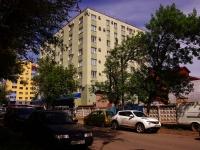 Samara, Leninskaya st, house 25А. governing bodies