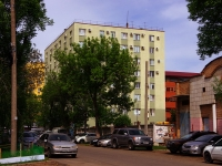 neighbour house: st. Leninskaya, house 25А. governing bodies