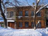 neighbour house: st. Leninskaya, house 26. Apartment house