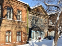 neighbour house: st. Leninskaya, house 28. Apartment house