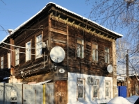 neighbour house: st. Leninskaya, house 30. Apartment house