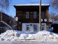 Samara, Leninskaya st, house 30. Apartment house