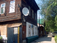 萨马拉市, Leninskaya st, 房屋 30. 公寓楼