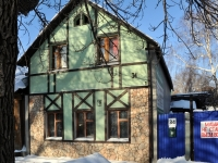 neighbour house: st. Leninskaya, house 34. Social and welfare services