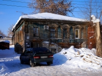 neighbour house: st. Leninskaya, house 40. Apartment house