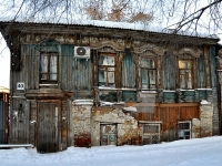 Samara, Leninskaya st, house 40. Apartment house