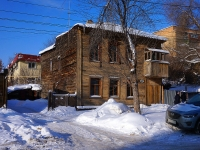 Samara, Leninskaya st, house 44. Apartment house