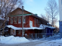 Samara, Leninskaya st, house 49. Apartment house