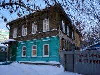 Самара, улица Ленинская, дом 51. многоквартирный дом