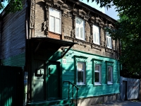 Samara, Leninskaya st, house 51. Apartment house
