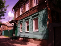neighbour house: st. Leninskaya, house 51. Apartment house