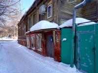 Samara, Leninskaya st, house 55. Apartment house