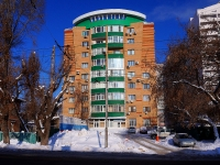 Samara, Leninskaya st, house 61. Apartment house