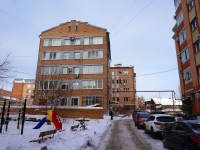 Samara, Leninskaya st, house 66. Apartment house