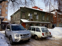 neighbour house: st. Leninskaya, house 68. Apartment house