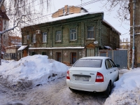 neighbour house: st. Leninskaya, house 70. Apartment house