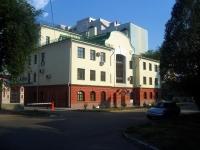 萨马拉市, 管理机关 Правительство Самарской области. Министерство здравоохранения и социального развития, Leninskaya st, 房屋 73