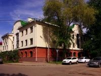 neighbour house: st. Leninskaya, house 73. governing bodies Правительство Самарской области. Министерство здравоохранения и социального развития