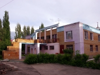 neighbour house: st. Leninskaya, house 82. nursery school №50