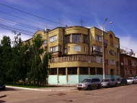 neighbour house: st. Leninskaya, house 102. Apartment house